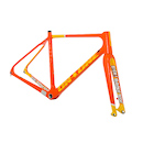 On-One Bish Bash Bosh Carbon Adventure/Gravel Frameset