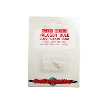 Reflectalite Bulb 2.5v 1.25w Bi Pin Halogen Bulb